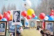 В Нижневартовске с размахом отметили День Победы