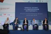 «Быть или не быть Рунету?» Эксперты Столыпинского форума рассказали о борьбе с опасным контентом