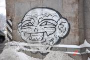 «Регулировать граффити полицейскими методами бессмысленно»