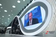 На ПМЭФ-2019 «Деловая Россия» предложила изменить налоговую политику в отношении регионов