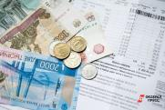 Госдума рассмотрит законопроект самарских депутатов о плате за капремонт