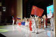 В Самаре проходят молодежные российско-китайские летние игры