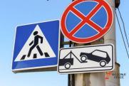 Варламов раскритиковал предложение «бывшего чекиста» убирать пешеходные переходы в Кирове