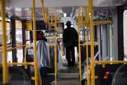 Рязанский подрядчик заплатит кировским экспертам за помощь в доработке транспортной схемы
