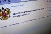 Торги на покупку икон Саровским ядерным центром не состоялись