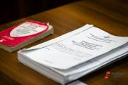Уголовное дело по обвинению жительницы Саранска в сожжении флага передано в суд