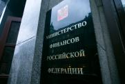 Почем облигации для народа? Зачем государству понадобились сбережения россиян