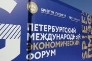 Кубань приняла участие в ПМЭФ-2019
