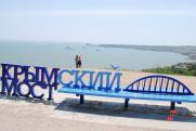 «В Керченском проливе будет болото». Украина снова предсказывает падение моста