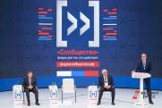 ОП РФ обсудит вопросы городского планирования и общественного контроля