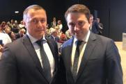 Мэр Иркутска на ПМЭФ рассказал о развитии застроенных территорий города