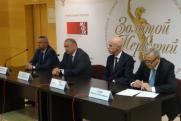 В Москве наградили победителей премии «Золотой Меркурий»