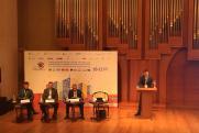 «Встает вопрос об импортонезависимости». На Международном IT-форуме обсудили переход на отечественное ПО