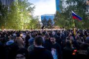 «Для меня как для жителя Екатеринбурга было очень горько смотреть на то, что происходило в «сквере на Драме»