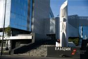 «Ельцин и 90-е – до конца не переваренная тема»