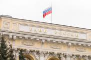 Отток капитала из РФ в январе-мае вырос почти вдвое