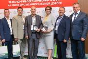 РЖД наградила РМК за внедрение новых решений