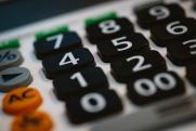 Нижегородская область впервые за пять лет сократила недоимку по налогам