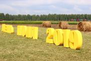 «День поля» в Челябинской области дал старт цифровизации сельского хозяйства
