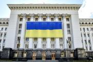 Генпрокуратура Украины обвинила Кучму в госизмене