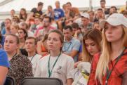 В Самарской области пройдет молодежный форум ПФО «iВолга-2019»