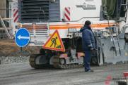 Кировские общественники попросили не ремонтировать все дороги сразу