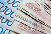 Фонд капитального ремонта требует с нижегородской администрации 234 миллиона