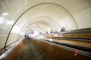 Власти решают вопрос финансирования строительства метро в Нижнем Новгороде