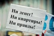 «Новый закон дает фонду защиты прав дольщиков право выкупать оставшиеся свободные квартиры»