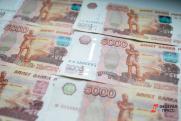 Житель Сургута купил лотерейный билет за 40 рублей и выиграл 3 миллиона