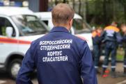 Добровольцы студенческого корпуса спасателей отправились в Приангарье