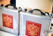 Шесть кандидатов поборются за кресло главы Калмыкии