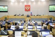 Названы самые бесполезные депутаты Госдумы. Фамилии читайте на «ФедералПресс»