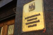 На Южном Урале планомерно дискредитируют облизбирком