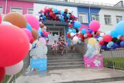 В Карабаше открылся детсад на 111 мест
