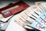 Moody's отозвало у «Русского стандарта» рейтинги