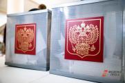 Трое кандидатов на пост главы Республики Алтай не успели сдать подписи в избирком