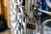«Навигационные пломбы уменьшат ущерб, наносимый торговле санкционной политикой»