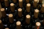 В Курганской области в полицию привезли почти тысячу бутылок алкоголя