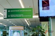 Опускайте ваши ставки. Рынок недвижимости Южного Урала спасет ипотека?