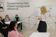 Власти Сахалина будут перенимать опыт внедрения бережливых технологий у нижегородцев