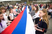 «Такого количества народа на праздновании Дня Флага в Москве я не припомню»