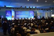 Евразийский экономический союз видит будущее за молодежью