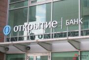Роскомнадзор потребовал от «Открытия» объяснить утечку данных клиентов