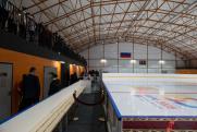 В горах Южного Урала построят ледовый дворец