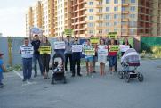 В администрации Сургута создали общественную комиссию по приемке проблемных домов