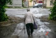 «Государство должно строго контролировать нахождение одиноких стариков в чужих семьях»