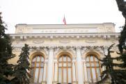 Банк России присоединит «Вокбанк» к «МИнБанку»