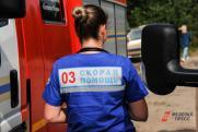 В «Единой России» взяли под контроль расследование нападения на фельдшера в Кургане