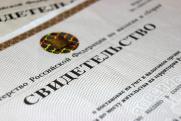 Многодетной матери аннулировали долги за «Газель», подаренную саратовской администрацией